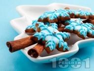 Коледни сладки със синя глазура